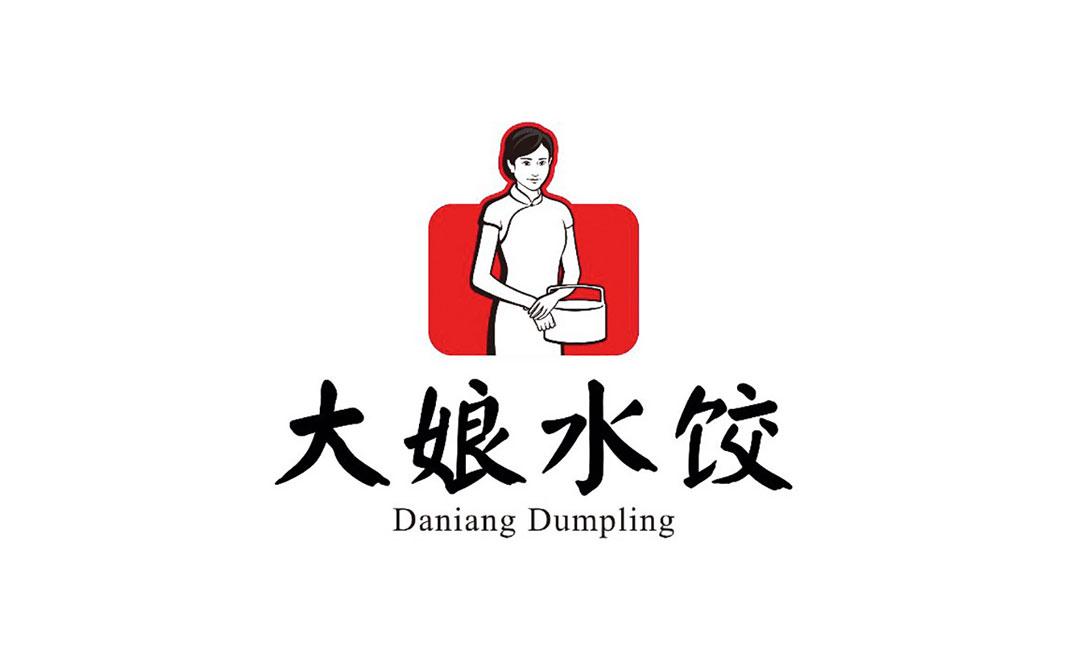 餐厅设计,餐厅VI设计,深圳餐厅VI设计,餐厅logo设计,北京,上海,广州,视觉餐饮