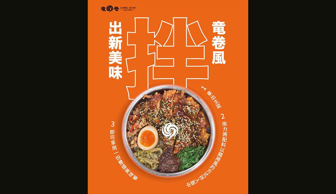 青年旅社logo_台式快餐餐厅品牌形象设计 - 茶饮店 - 餐厅LOGO-VI空间设计-全球 ...